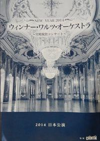 オペラシティー